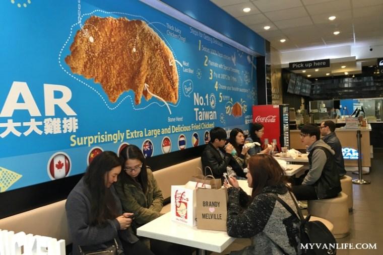 restaurantimg_9668asainfoodintoronto