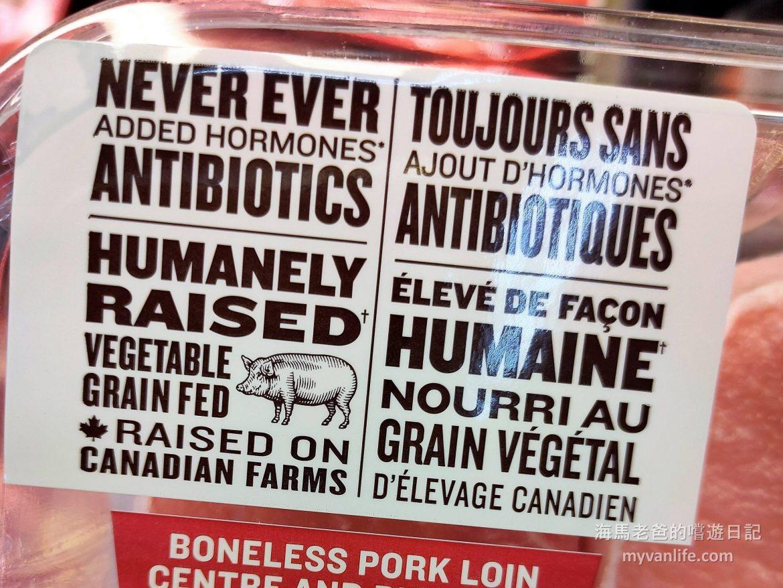 溫哥華購物|到底萊不萊?加拿大超市巡豬記