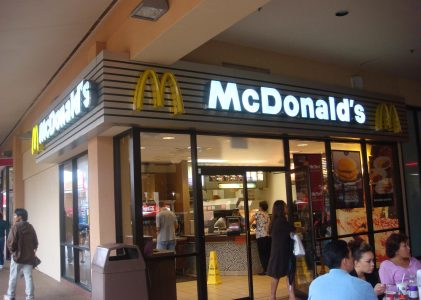 收藏麥當勞|夏威夷可愛島 梅西百貨的麥當勞