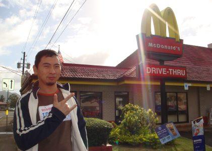 收藏麥當勞 夏威夷 可愛島麥當勞2