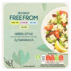 sainsburys-deliciously-freefrom-greek-style-dairy-free-cheese-200g