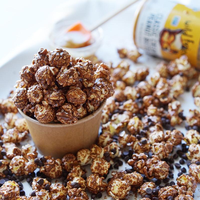 Chocolate Peanut Butter Popcorn Vegan Gluten Free #myvegetarianfamily