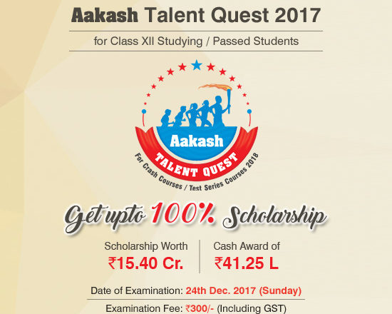 Aakash talent quest