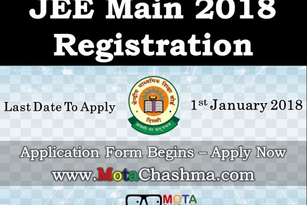 JEE Main 2018 Registration