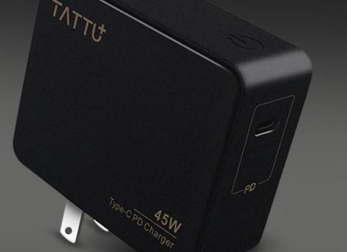 TATTU 45W USB-C wall charger