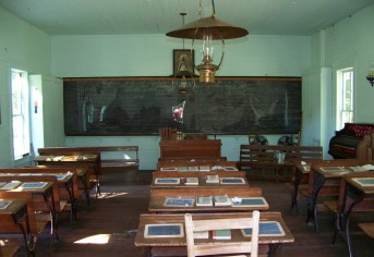 The interior of the school.
