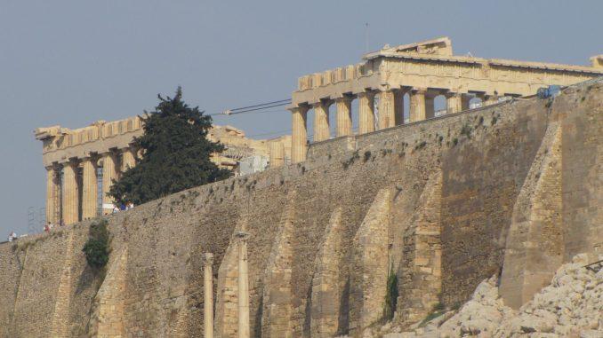 The main ruins at the Acropolis