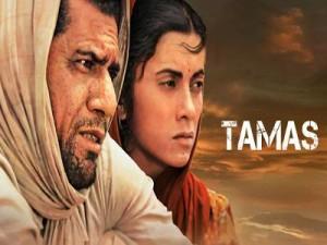 "A poster shot of the 1986 TV serial ""Tamas"""