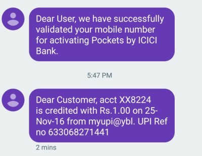 Confirmation of the UPI payment