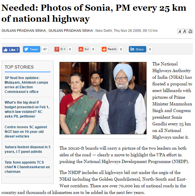 Congress planning to put pictures of Sonia Gandhi on National Highway