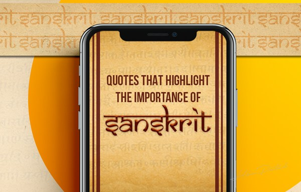 Quotes-about Sanskrit-HBR-Patel