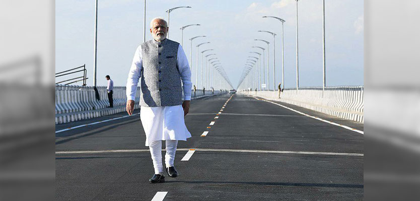 Modi Govt. 'Bridg-ing' North East: Connecting Indians and securing India