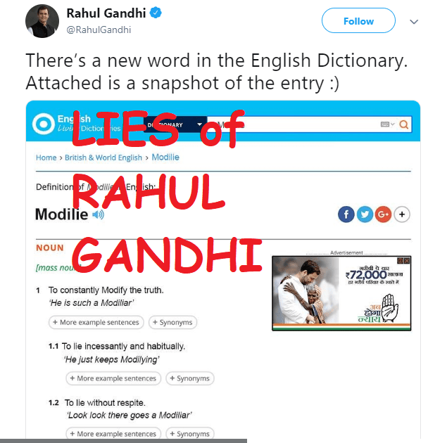 To mock PM Modi, Congress President Rahul Gandhi set a new low for self and ended with self mocking