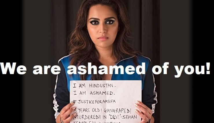 Open letter to Swara Bhaskar and other empty vessels