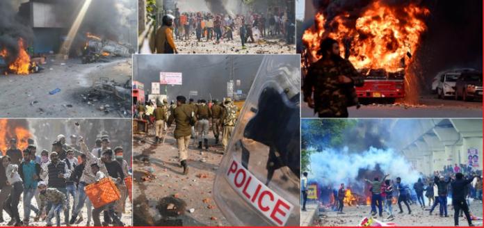Delhi jihadi violence
