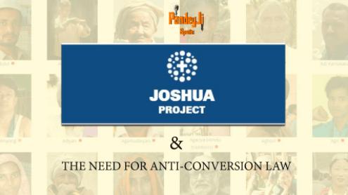 No conversion