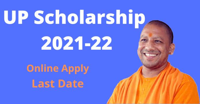 UP Scholarship 2021-22