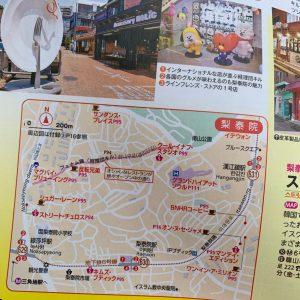 梨泰院周辺の地図