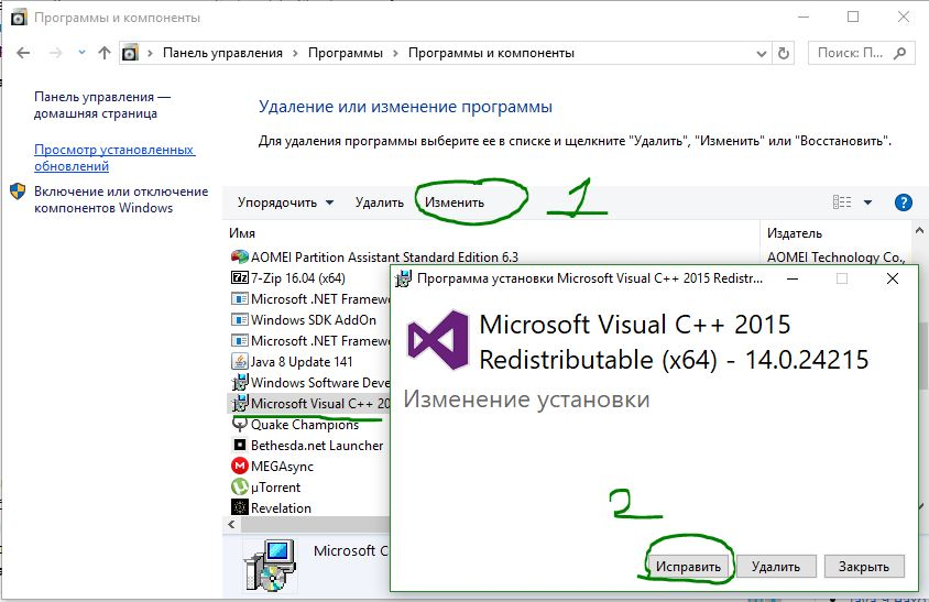 Microsoft Visual Dll