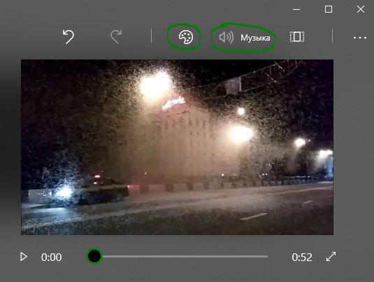 Убрать музыку и тему с видео в приложении фотографии