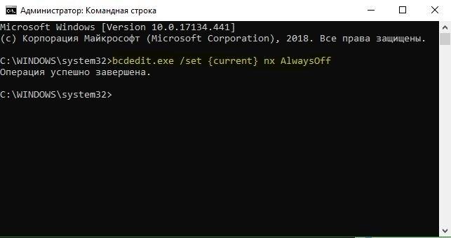 Poista DEP Windows käytöstä