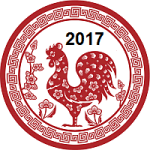 Chinese New Year Rooster 2017