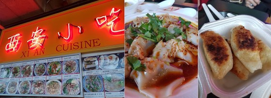 Xi An Cuisine with wontons in spicy chili sauce and pan-fried dumplings