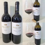 Gold Hill Merlot 2014 and Cabernet Merlot 2017