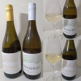 Spearhead Chardonnay Clone 95 2018 and Pinot Gris Golden Retreat Vineyard 2019 sm
