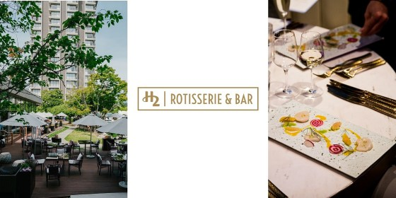 H2 Rotisserie & Bar hosts a winemakers dinner to remember