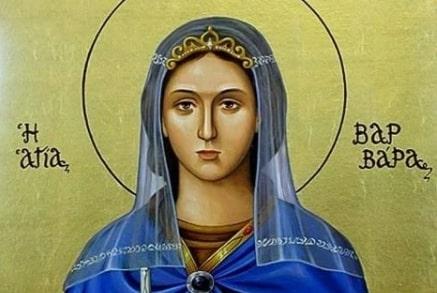 Сильная молитва святой Варваре о женском счастье и замужестве