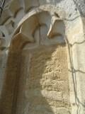 Cathédrale Saint-André et Tour Pey-Berland (106)
