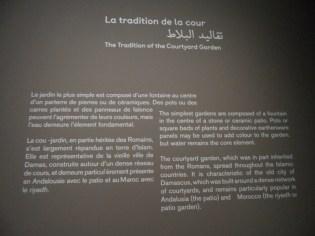 2. Jardins d'Orient (71)