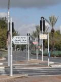 Petah Tikva - Tel Aviv (3)