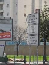 Petah Tikva - Tel Aviv (5)