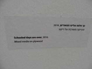 The modern part - Yair Garbuz (38)