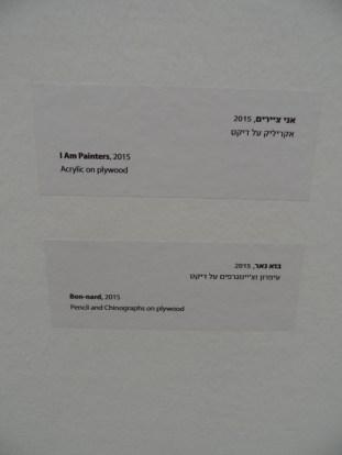 The modern part - Yair Garbuz (60)