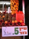 2. Tel Aviv - Shuk HaCarmel (14)