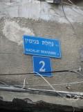 3. Autour de Nachlat Benyamin (1)