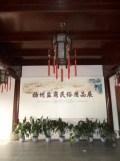 Autour de Yuyuan (146)
