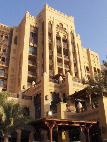Mina a'salam Hotel Dubai 2007