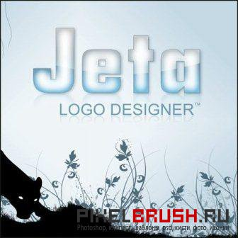 Professional Logo Designing Software Reviews