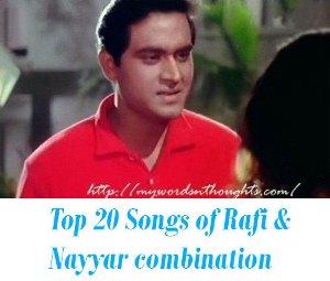 Rafi Nayyar Songs