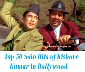 Solo Hits of Kishore Kumar