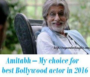 Amitabh Bachchan 2016 movies