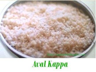 Rice Flakes Tapioca Dish