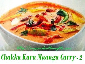 Jackseed mango curry