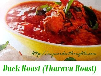 Tharavu Roast