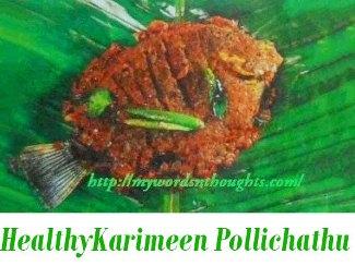 Karimeen Pollichathu