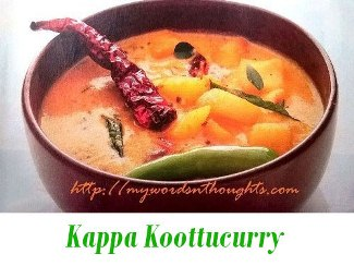 Tapioca Koottucurry